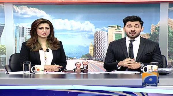 Geo Pakistan - 18 April 2018