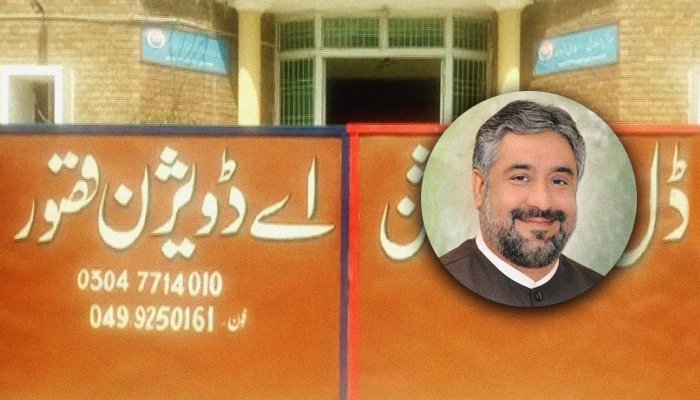 N MNA arrested for making 'derogatory speech' against judiciary
