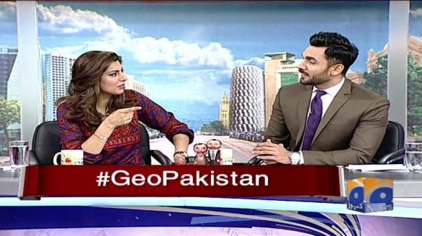 Geo Pakistan - 19 April 2018