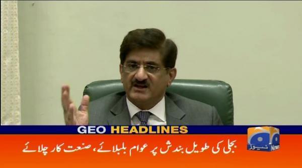 Geo Headlines - 08 AM - 20 April 2018