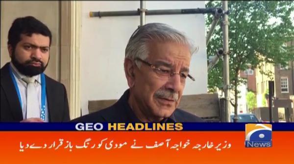Geo Headlines - 10 AM - 20 April 2018