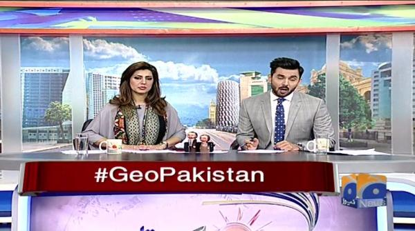 Geo Pakistan - 20 April 2018