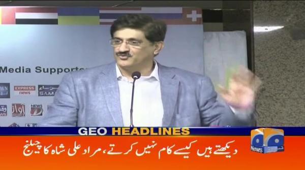 Geo Headlines - 06 PM - 20 April 2018