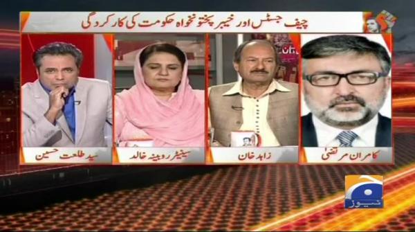 Naya Pakistan - 20 April 2018
