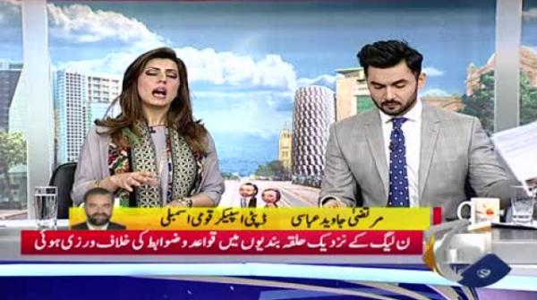 Working Group Ki Halka Bandion Par Enquiry - Geo Pakistan