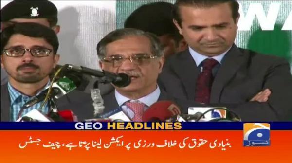 Geo Headlines - 08 AM - 21 April 2018