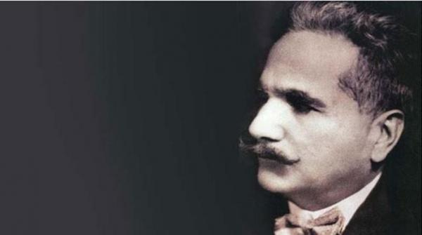 Shair-e-Mashriq: 80th anniversary of Allama Iqbal today