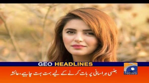 Geo Headlines - 02 PM - 21 April 2018