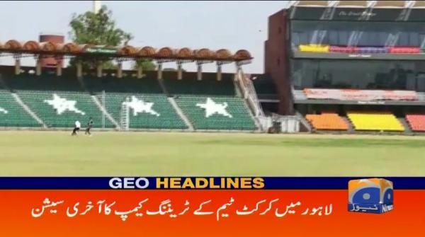 Geo Headlines - 04 PM - 21 April 2018