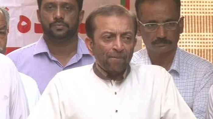MQM-P announces protest against persistent load-shedding in Karachi on Sunday