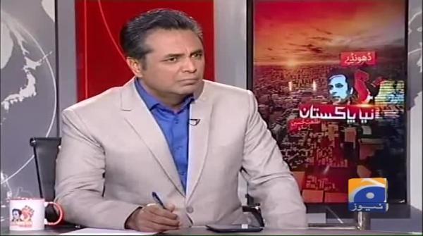 Chief Justice Aur KPK Hukumat Ki Kar Kardagi.Naya Pakistan