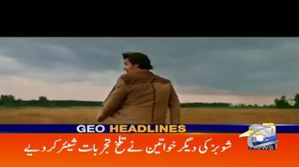 Geo Headlines - 09 PM - 21 April 2018
