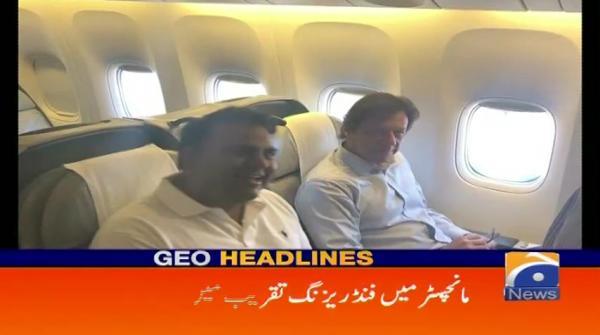 Geo Headlines - 10 PM - 21 April 2018