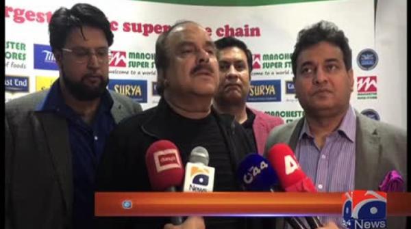 Caretaker govt should be headed by 'an economist', says PTI's Naeemul Haque