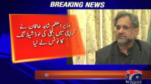 PM Abbasi summons meeting to discuss Karachi's power crisis