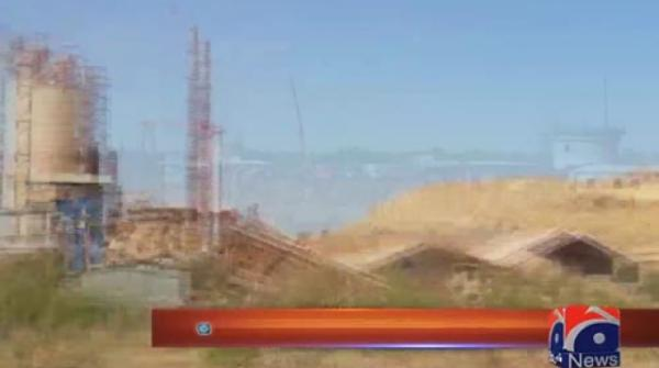 Khushab cement factory continues construction work despite environment department orders