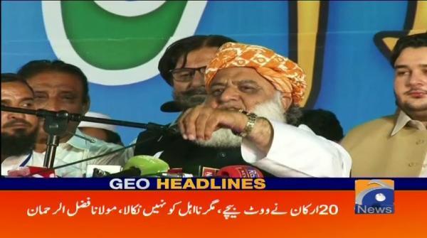 Geo Headlines - 08 AM - 22 April 2018
