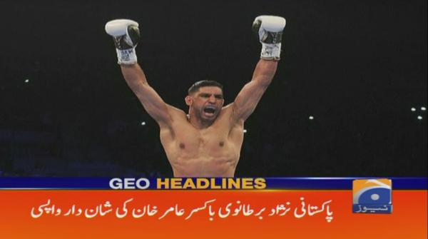 Geo Headlines - 09 AM - 22 April 2018