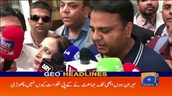 Geo Headlines - 02 PM - 22 April 2018