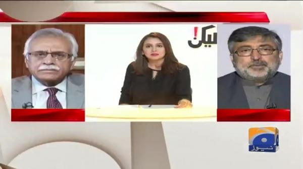 Kya Adliya Ko Siyasi Rang Diya Ja Raha Hai? - LEKIN