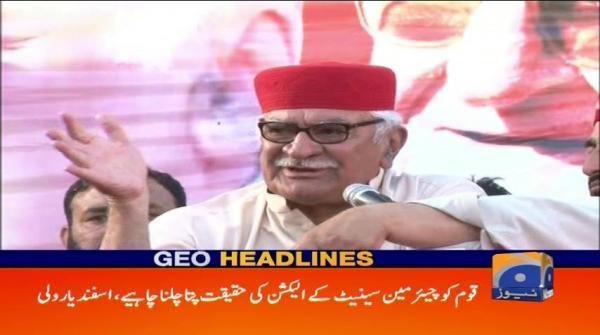 Geo Headlines - 07 PM - 22 April 2018