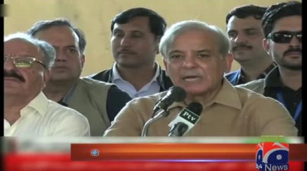 PML-N will continue to work for Karachi's prosperity, says Shehbaz