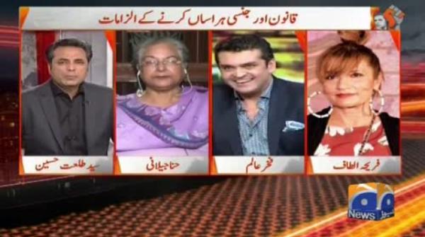 Social Media Aur Aapas Ki Larai - Naya Pakistan