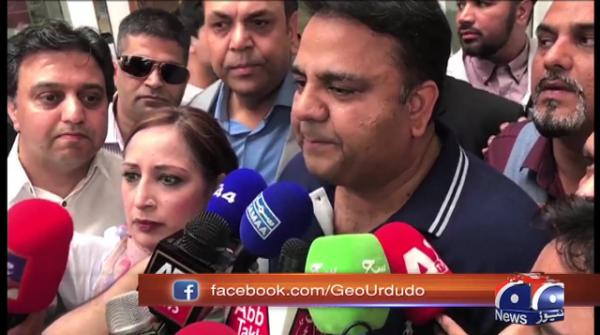 Fawad Chaudhry media talk