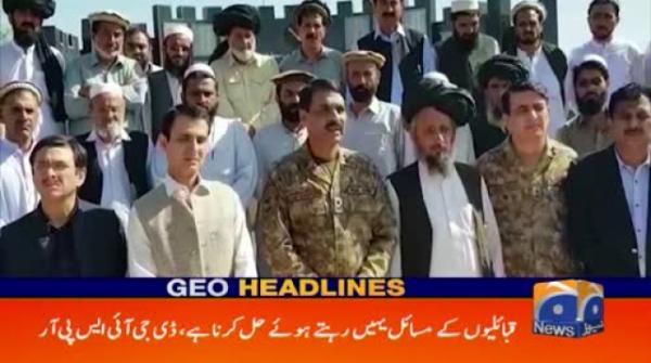 Geo Headlines - 08 PM - 22 April 2018