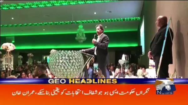 Geo Headlines - 09 AM - 23 April 2018
