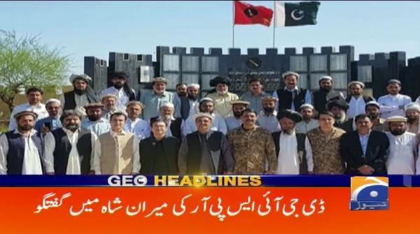 Geo Headlines - 12 PM - 23 April 2018