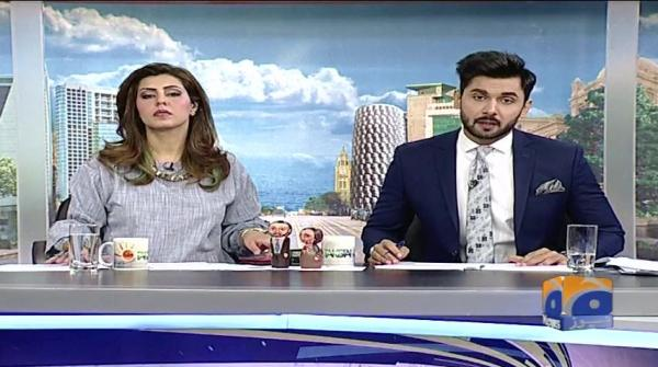 Geo Pakistan - 23 April 2018