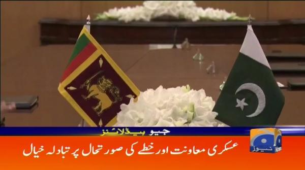 Geo Headlines - 11 PM - 23 April 2018