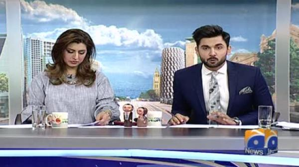 Meesha Shafi Ke Ali Zafar Par Ilzamat - Geo Pakistan