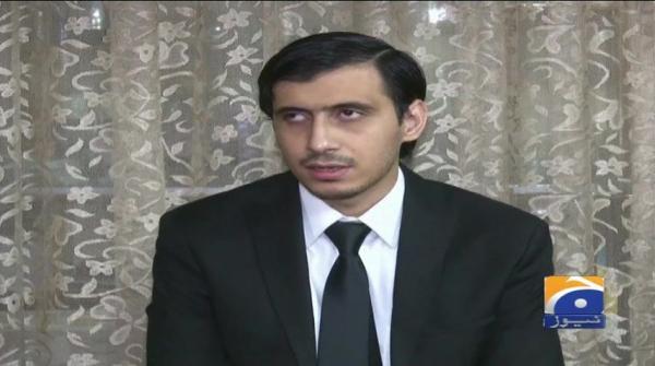 News Alert: Chief Justice Pakistan Ka Lahore Ke Nabeena Wakeel Ki Appeal Ka Notice. Geo News