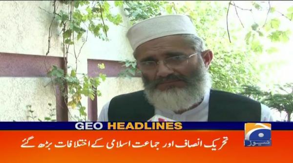Geo Headlines - 12 PM - 24 April 2018