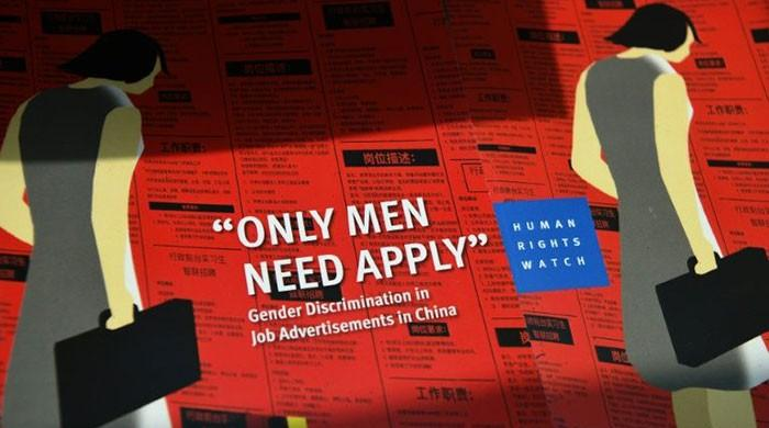 Chinese firms including Alibaba criticised for 'men only' job culture