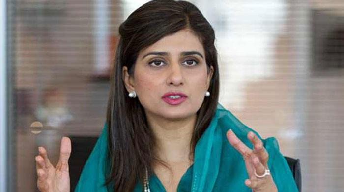 Step-brother registers forgery case against former minister Hina Rabbani Khar