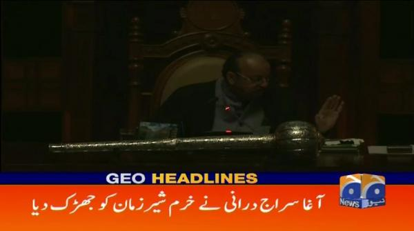 Geo Headlines - 06 PM - 24 April 2018