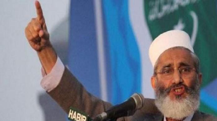 JI proposes three names for caretaker Punjab CM