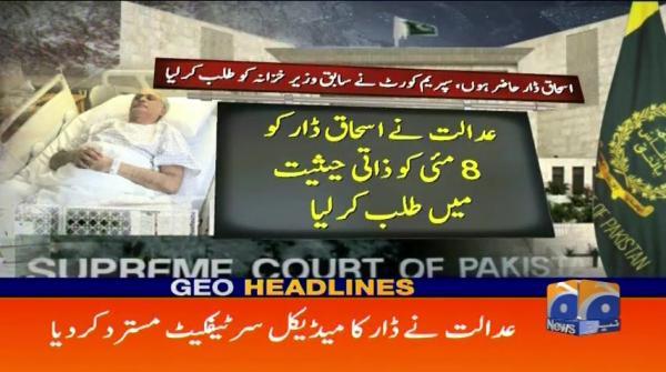 Geo Headlines - 09 PM - 24 April 2018