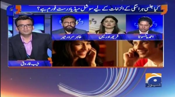 Aapas Ki Baat - 24 April 2018