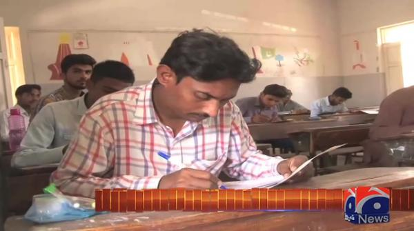 Intermediate zoology paper leaked half-an-hour before exam in Karachi
