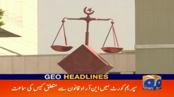 Geo Headlines - 02 PM - 24 April 2018