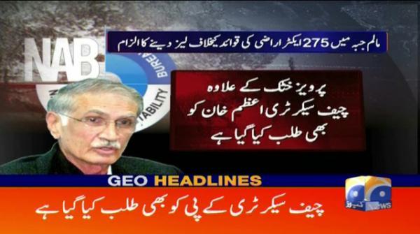 Geo Headlines - 10 PM - 24 April 2018