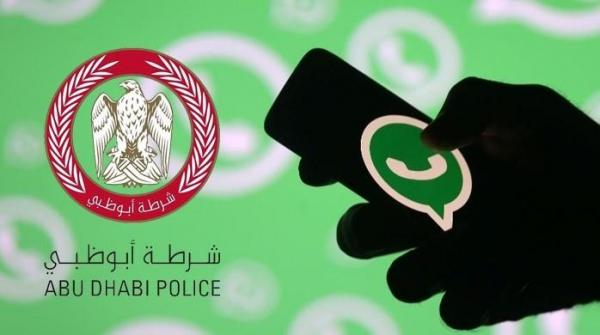 Abu Dhabi Police's 'Be Cautious' campaign to warn citizens of mobile, Internet fraud