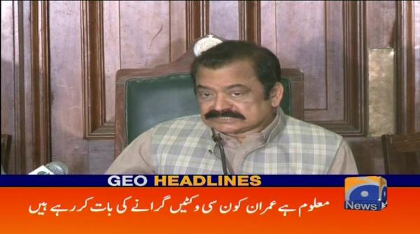 Geo Headlines - 05 PM - 25 April 2018