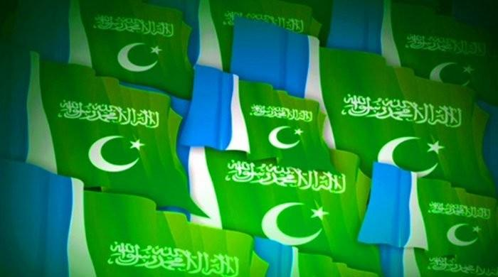 Jamaat-e-Islami to part ways with Khyber Pakhtunkhwa government