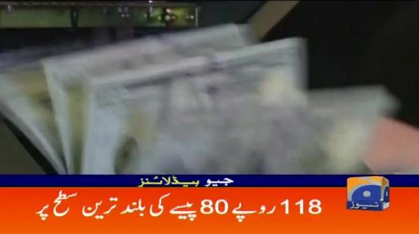 Geo Headlines - 11 PM - 25 April 2018