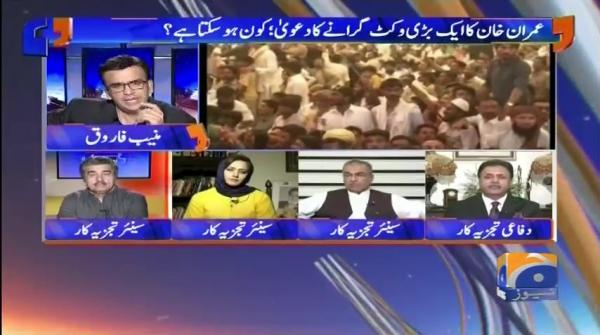 Aapas Ki Baat - 25 April 2018